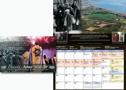 Beauty for Ashes Hebrew Calendar - HALF Price